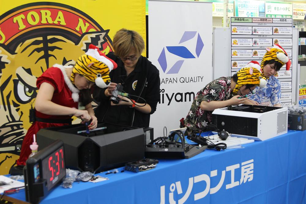 ジサトラin沖縄イベント画像5