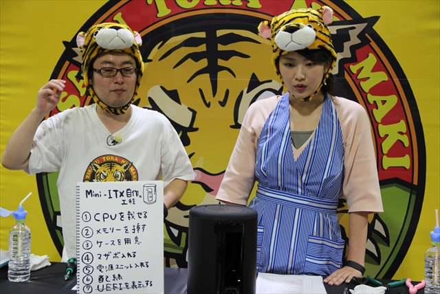 ジサトラin高松イベント画像4