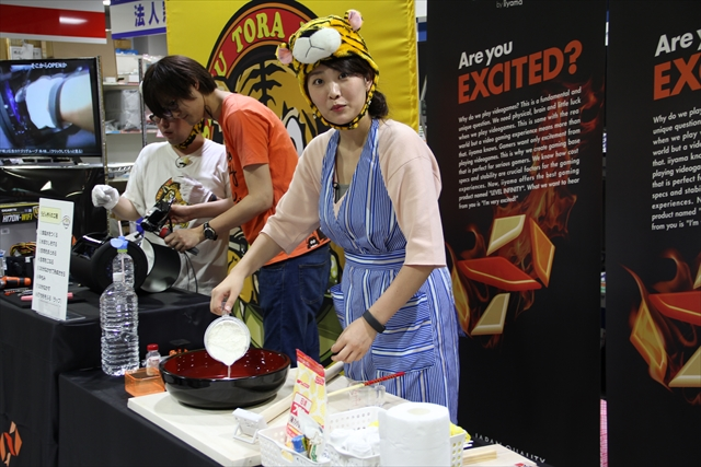 ジサトラin高松イベント画像5