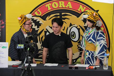 ジサトラin仙台イベント画像2