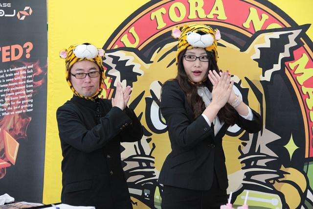 ジサトラin金沢イベント画像1