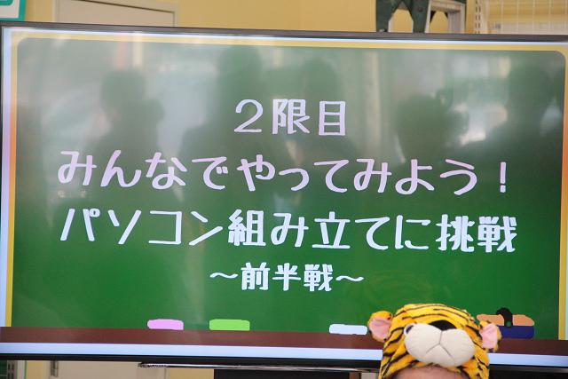 ジサトラin金沢イベント画像4