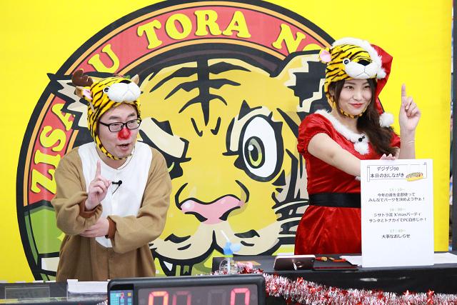 ジサトラin広島イベント画像1