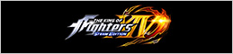 THE KING OF FIGHTERS XIV STEAM EDITION公式サイトへ
