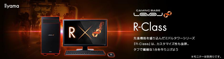 第3世代AMD Ryzen 5搭載ミドルタワーゲーミングPC LEVEL-R0X5-R535-DVX