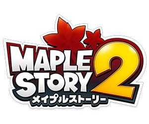 メイプルストーリー2 公式サイト