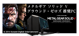METAL GEAR SOLID V: GROUND ZEROES�����p�\�R��