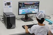 親子で作るパソコンで マイクラ & プログラミング イベント画像9