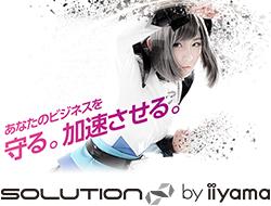 ビジネスパソコン SOLUTION∞