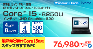 STYLE-15FH038-i5-UHE [Windows 10 Home]76,980円