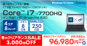 STYLE-17FH053-i7-HNSX [Windows 10 Home]96,980円