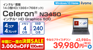 STYLE-14HP012-C-CES [Windows 10 Home]39,980円(税別)~