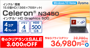 STYLE-15HP012-C-CE [Windows 10 Home]36,980円