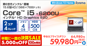 STYLE-15HP032-i5-DE [Windows 10 Home]59,980円(税別)~