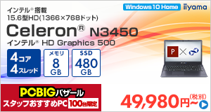 STYLE-15HP012-C-CDS [Windows 10 Home]49980