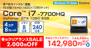 STYLE-15FX093-i7-RNFS [Windows 10 Home]142,980円