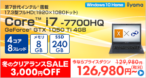 STYLE-17FX088-i7-LXSS [Windows 10 Home]126,980円