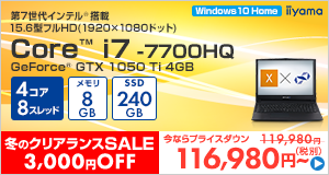 STYLE-15FX088-i7-LXSS [Windows 10 Home]116,980円