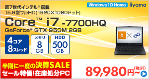 STYLE-15FH060-i7-LS [Windows 10 Home]89,980 円(税別)~