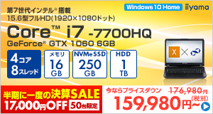STYLE-15FX093-i7-RNFVI [Windows 10 Home]159,980円(税別)~
