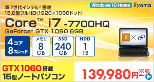 STYLE-15FX093-i7-RNSR-L [Windows 10 Home]