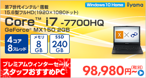 STYLE-15FX061-i7-KSS [Windows 10 Home]