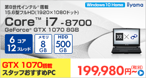 STYLE-15FR100-i7-TNS [Windows 10 Home]199,980円