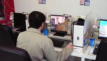 インターネットネットカフェ
