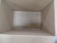 箱の底に梱包材が無い