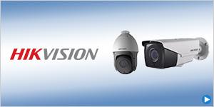 HIKVISION製セキュリティカメラ