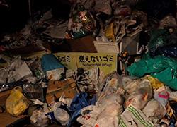 ゴミの放置
