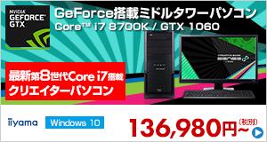 SENSE-R037-i7K-RNJ [Windows 10 Home]