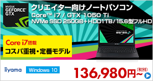SENSE-15FX088-i7-LXSVI [Windows 10 Home]136,980円(税別)~