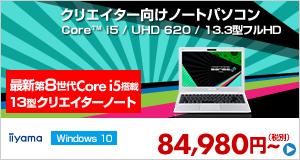 SENSE-13FH053-i5-UHE [Windows 10 Home]