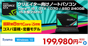 SENSE-15FR100-i5-TNSS [Windows 10 Home]199,980円(税別)~