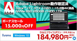 SENSE-15QX093-i7-RNRVI-DevelopRAW  [Windows 10 Home]