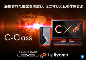 LEVEL∞ C-Class