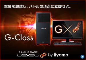 LEVEL∞ G-Class