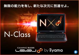 LEVEL∞ N-Class