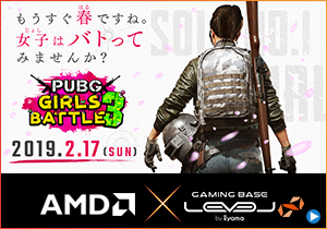 第2回PUBG GIRLS BATTLE開催!!