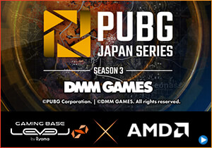 PUBG JAPAN SERIES season3 推奨ゲーミングPC