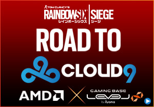 Road To Cloud9 AMD × LEVEL∞