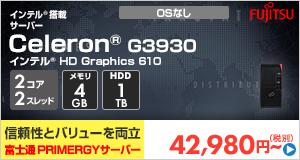 bz-TX1310M3-C-SV 42,980
