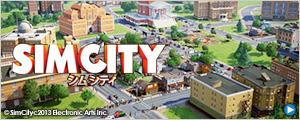 シムシティ 推奨スペックパソコン