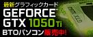 GeForce GTX 1050 Ti ���������