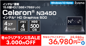 SOLUTION-15HP012-C-CE [Windows 10 Home]36,980円