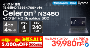 SOLUTION-15HP012-C-CES [Windows 10 Home]39,980円(税別)~