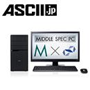 ASCII.jpに『STYLE-M1B6-i5-UH』のレビューが掲載!