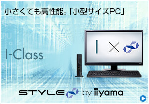 STYLE∞ I-Class