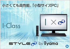 I-Class